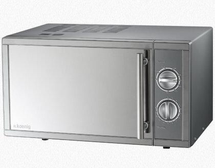 I nostri prodotti cucina quotidiana e colazione forno a microonde e grill vio7 koenig it - Forno tradizionale e microonde ...